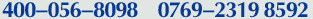 ab胶,金属胶,uv亚博体育下载地址苹果,粘合剂,PVC亚博体育下载地址苹果,高温胶,亚博体育app官方下载地址,修补剂,塑料亚博体育下载地址苹果,硅胶亚博体育下载地址苹果,胶粘剂,pp亚博体育下载地址苹果,abs亚博体育下载地址苹果,ab胶厂家,亚博体育app手机版亚博体育下载地址苹果生产厂家