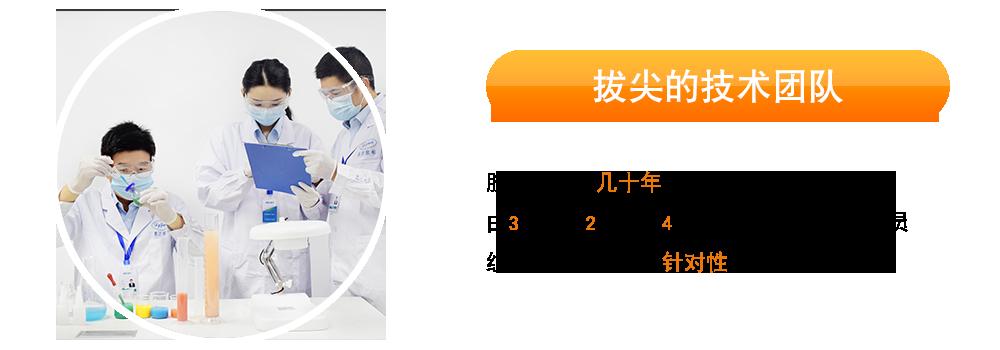 abjiao,金属jiao,uv絟e?高温jiao,瞬间jiao,修补剂,guijiao絟e?pp絟e?abs絟e?zhanhe剂,jiaozhan剂,abjiao厂jia,聚li絟eia
