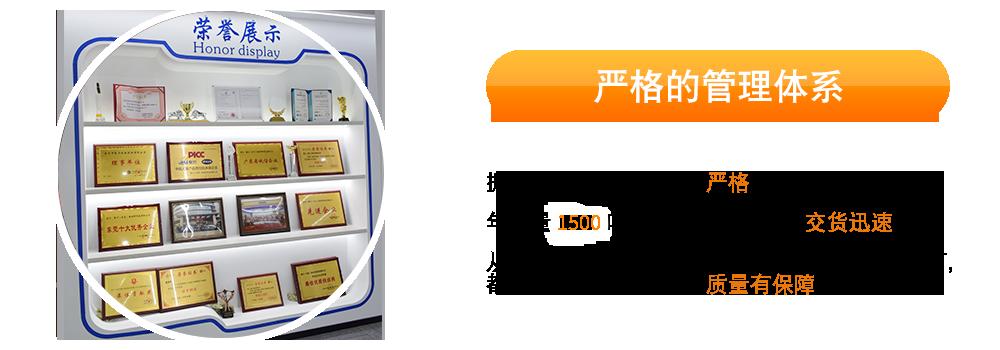 abjiao,金属jiao,uv絟e?高温jiao,瞬间jiao,修补剂,guijiao絟e?zhanhe剂,jiaozhan剂,pp絟e?abs絟e?abjiao厂jia,聚li絟eia