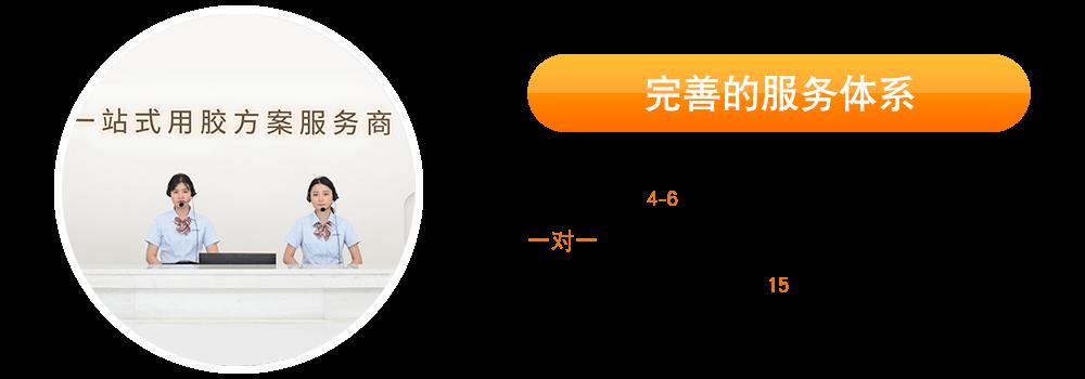 abjiao,金属jiao,uv絟e?高温jiao,zhanhe剂,jiaozhan剂,瞬间jiao,修补剂,guijiao絟e?pp絟e?abs絟e?abjiao厂jia,聚li絟eia