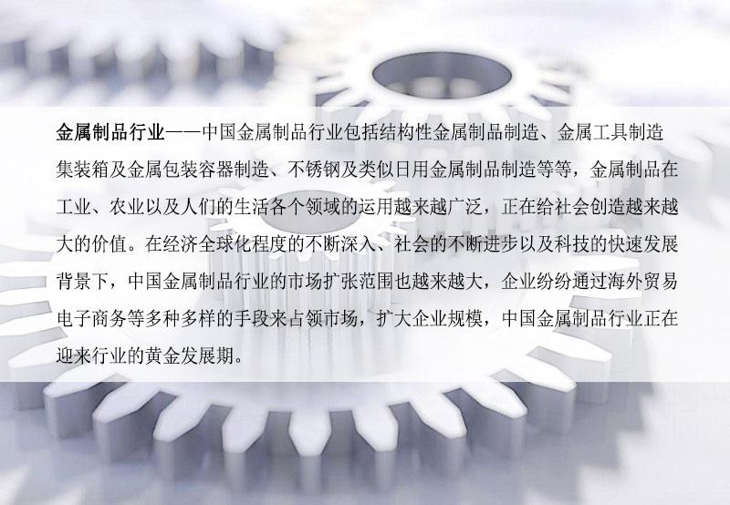 金属制品行业用修补剂