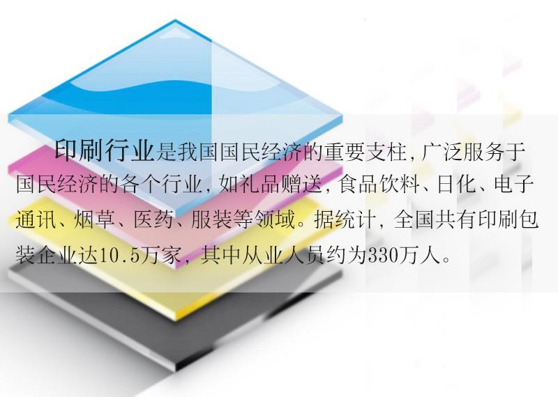 新洲印刷集团有限公司于1946年成立 行政总部设于香港西九龙区荔枝角 在上海和东莞都设有工厂 集团于1993年在香港交易所上市 在香港和中国的印刷 包装及纸品生产商行业内 拥有领导地位 新洲是香港乃到全国优越的印刷佼佼者之一 所有的厂房都荣获ISO9001质量管理认证 工厂均设有符合BRC食品管理系统标准的生产车间 全力为食品 医药品包装工业制作包装产品 此外 自2006年以来新洲还荣获了ICTI认证 亚博体育app手机版快干胶,亚博体育app手机版亚博体育app官方下载地址,亚博体育app手机版高温胶,亚博体育app手机版PP亚博体育下载地址苹果,亚博体育app手机版PVC亚博体育下载地址苹果,亚博体育app手机版ABS亚博体育下载地址苹果,亚博体育app手机版AB胶,亚博体育app手机版环氧AB胶,亚博体育app手机版金属亚博体育下载地址苹果,亚博体育app手机版修补剂,亚博体育app手机版修补胶,亚博体育app手机版金属修补剂,亚博体育app手机版工业修补剂,亚博体育app手机版橡胶亚博体育下载地址苹果,亚博体育app手机版高温金属胶,亚博体育app手机版亚博体育下载地址苹果,亚博体育app手机版牌亚博体育下载地址苹果,亚博体育app手机版亚博体育下载地址苹果厂家,亚博体育app手机版金属快干胶