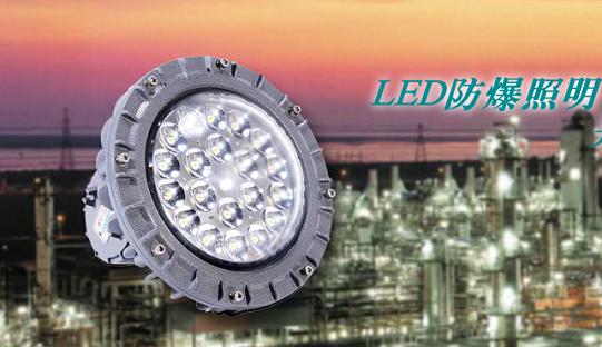 LED防爆照明行业用亚博体育app手机版环氧AB亚博体育下载地址苹果