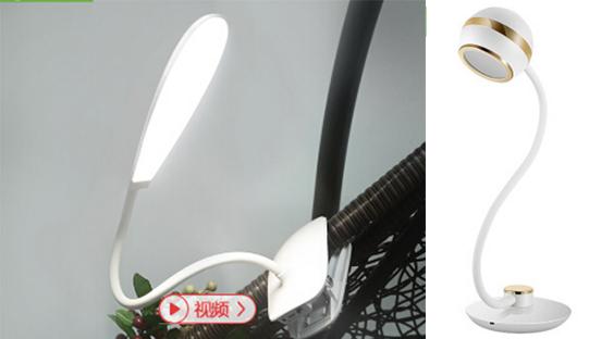 粘LED金属灯座亚博体育下载地址苹果