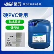 JL-6284硬PVC专用亚博体育下载地址苹果