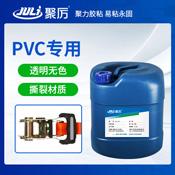 JL-268软PVC亚博体育下载地址苹果