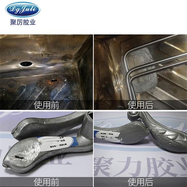钢件缺陷沙眼焊缝修复专用胶 用亚博体育app手机版不锈钢修补剂替代焊接