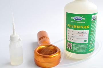 ABS胶粘剂