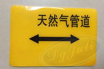 软PVC牌粘铁板亚博体育下载地址苹果